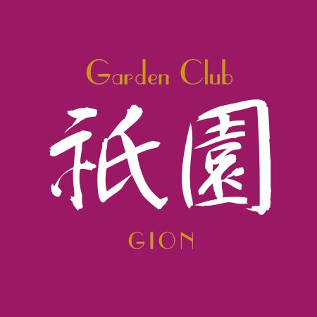 岡山の和風キャバクラ Garden Club 祗園